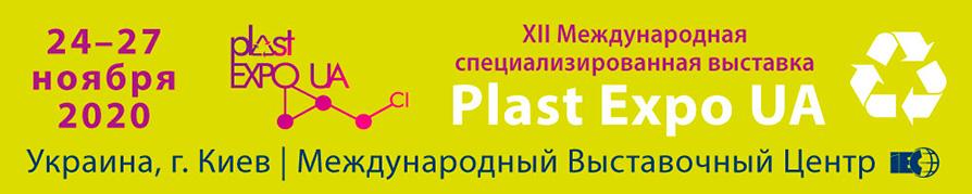 Plast Expo 2020